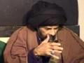 Tawakkul (Reliance on Allah) - H.I. Abbas Ayleya - English