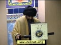 Eid ul Adha Sermon 1 - H.I. Abbas Ayleya - 17 Nov 2010 - English