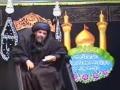 Shahadat of Imam Ali Raza (a.s) - Lecture 1 - H.I. Sayyed Abbas Ayleya - English