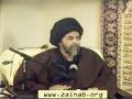 Shahadat / Martyrdom of Sayyeda Fatima Zahra (s.a) - H.I. Abbas Ayleya - 19 April 2012 - English