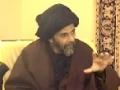 [05][Ramadhan 1434] Tafsir of Haroof e Maqatteaat حروف مقطعات - H.I. Abbas Ayleya - English