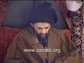 [abbasayleya.org] Wiladat Imam Hussain (a.s) - English